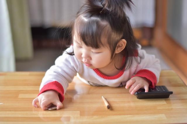 赤ちゃんの将来を占う選び取り